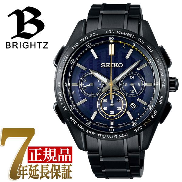 セイコー ブライツ SEIKO BRIGHTZ ソーラー 電波 メンズ 腕時計 山縣亮太スペシャル限定モデル SAGA305