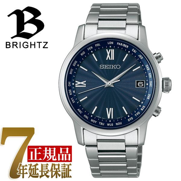 【おまけ付き】【正規品】セイコー ブライツ SEIKO BRIGHTZ ドレスライン ソーラー 電波 メンズ 腕時計 ブルーグレー SAGZ103