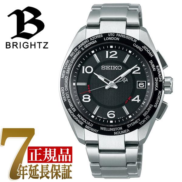 【正規品】セイコー ブライツ SEIKO BRIGHTZ 20周年記念限定モデル ソーラー 電波 メンズ 腕時計 ブラック SAGZ107