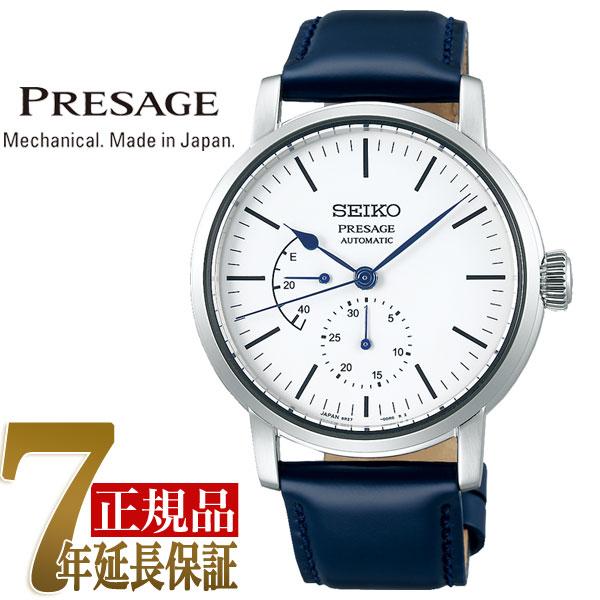 【おまけ付き】セイコー プレザージュ SEIKO PRESAGE プレステージライン 自動巻き メカニカル 腕時計 コアショップ限定 琺瑯 限定モデル SARW055