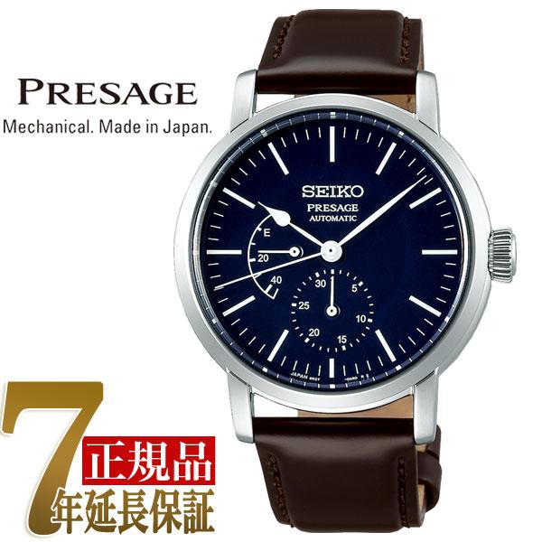 【おまけ付き】セイコー プレザージュ SEIKO PRESAGE プレステージライン 自動巻き メカニカル 腕時計 コアショップ限定 琺瑯 限定モデル SARW057