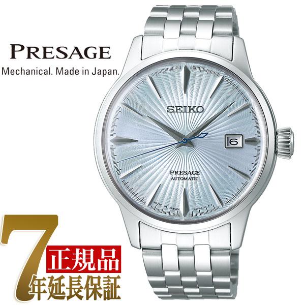 【正規品】セイコー プレザージュ SEIKO PRESAGE ベーシックライン カクテルタイム スカイダイビング 自動巻き 手巻き付き メカニカル メンズ 腕時計 アイスブルー SARY161