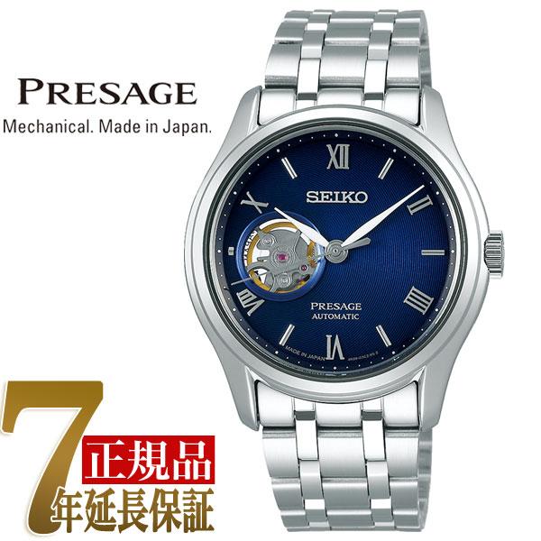 【おまけ付き】セイコー プレザージュ SEIKO PRESAGE ベーシックライン ジャパニーズガーデン 自動巻き メカニカル メンズ 腕時計 SARY173