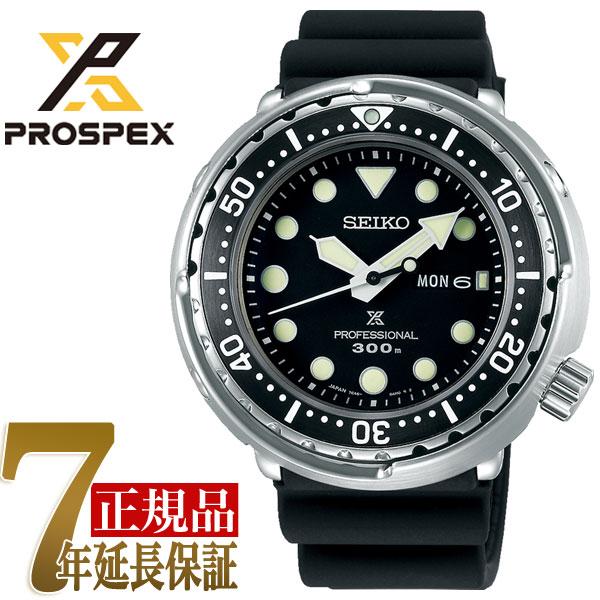セイコー プロスペックス SEIKO PROSPEX マリーンマスター コアショップ専用モデル クオーツ メンズ 腕時計 SBBN045