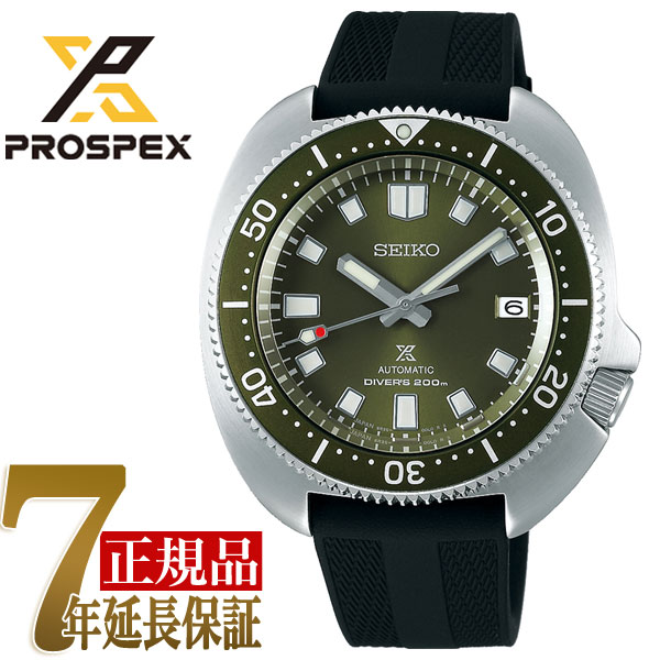 【応募券付】セイコー プロスペックス SEIKO PROSPEX ダイバースキューバ コアショップ専用モデル 自動巻き メカニカル メンズ 腕時計 SBDC111