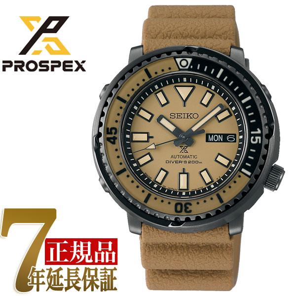 【応募券付】セイコー プロスペックス SEIKO PROSPEX ダイバースキューバ 自動巻き メカニカル メンズ 腕時計 SBDY059