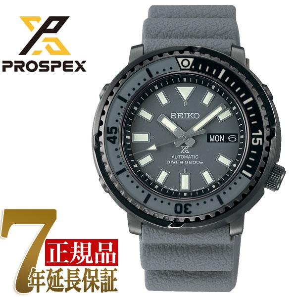 【応募券付】セイコー プロスペックス SEIKO PROSPEX ダイバースキューバ 自動巻き メカニカル メンズ 腕時計 SBDY061