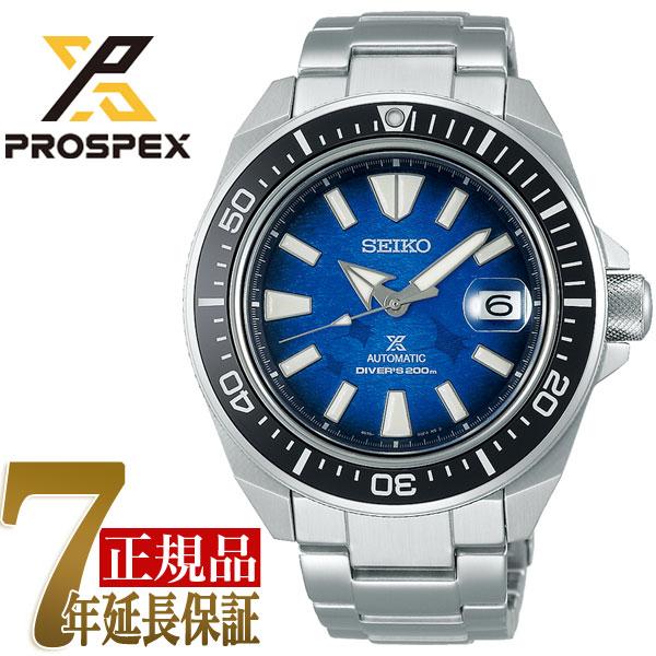セイコー プロスペックス SEIKO PROSPEX ダイバースキューバ サムライ 自動巻き メカニカル メンズ 腕時計 SBDY065