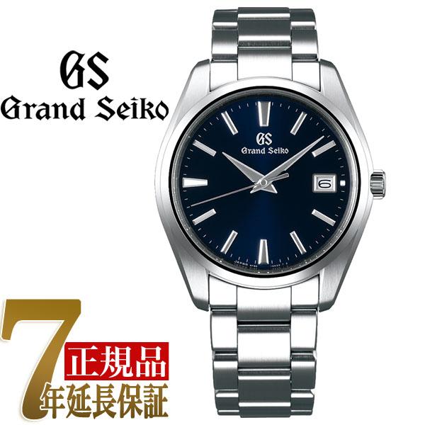 【おまけ付き】グランドセイコー GRAND SEIKO 9FクオーツGMT Heritage Collection メンズ 腕時計 SBGP013