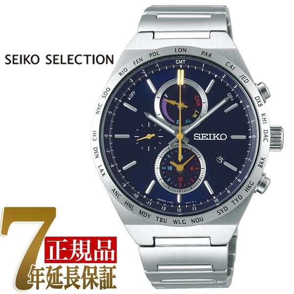 セイコーセレクション SEIKO SELECTION 2020 サマー限定モデル ソーラー メンズ 腕時計 SBPJ041