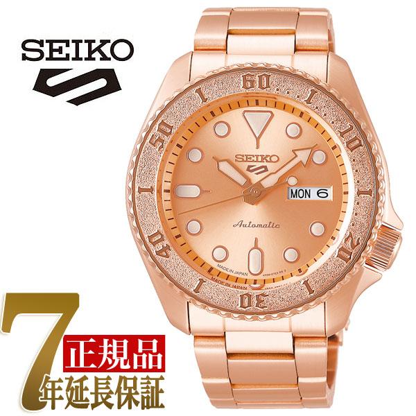 セイコー5 スポーツ Seiko 5 Sports Street Style Conceptual Boy Street Style 自動巻き 手巻き付き メカニカル 機械式 ユニセックス 腕時計 SBSA064