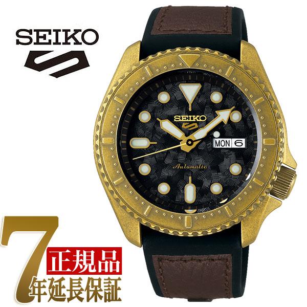 セイコー5 スポーツ Seiko 5 Sports Specialist Style Conceptual Boy Specialist Style 自動巻き 手巻き付き メカニカル 機械式 レディース 腕時計 SBSA072