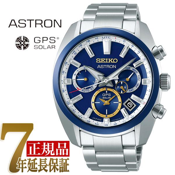 【おまけ付き】【正規品】セイコー アストロン SEIKO ASTRON GPS 5Xシリーズ デュアルタイム ソーラーGPS 衛星 メンズ 腕時計 ノバク・ジョコビッチ 2020 限定モデル コアショップ SBXC045