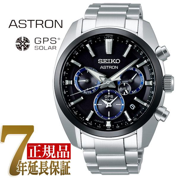 【おまけ付き】【正規品】セイコー アストロン SEIKO ASTRON GPS 5Xシリーズ デュアルタイム 薄型 軽量 GPS ソーラー ウォッチ ソーラーGPS 衛星 電波時計 メンズ 腕時計 ブラック SBXC053