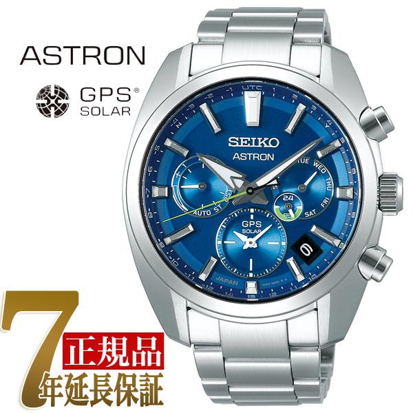 セイコー アストロン SEIKO ASTRON JAPAN COLLECTION 2020 ソーラーGPS衛星電波修正 メンズ 腕時計 SBXC055