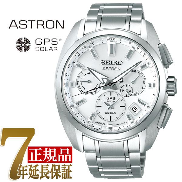 【おまけ付き】セイコー アストロン SEIKO ASTRON グローバルライン スポーツ5X チタン Global Line Sport 5X Titanium ソーラーGPS衛星電波修正 腕時計 SBXC063