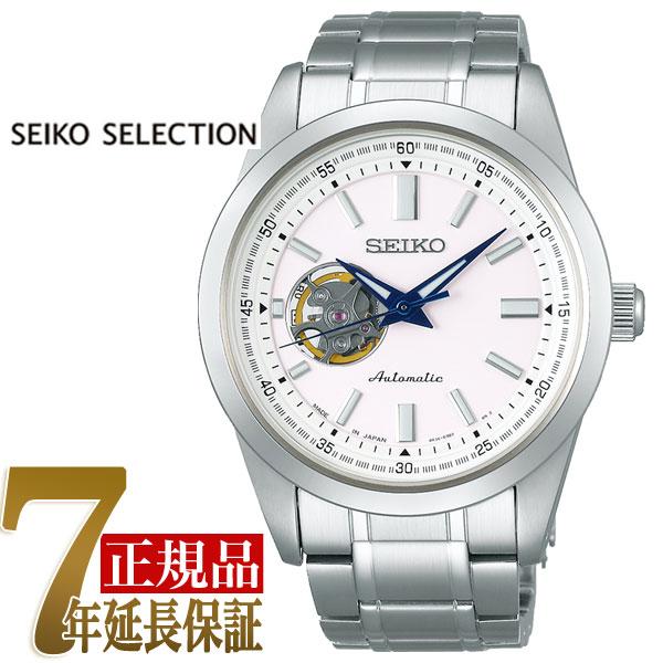 セイコーセレクション SEIKO SELECTION 自動巻き 手巻き付き メカニカル メンズ 腕時計 SCVE049