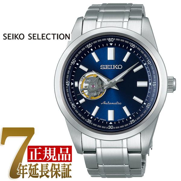 セイコーセレクション SEIKO SELECTION 自動巻き 手巻き付き メカニカル メンズ 腕時計 SCVE051
