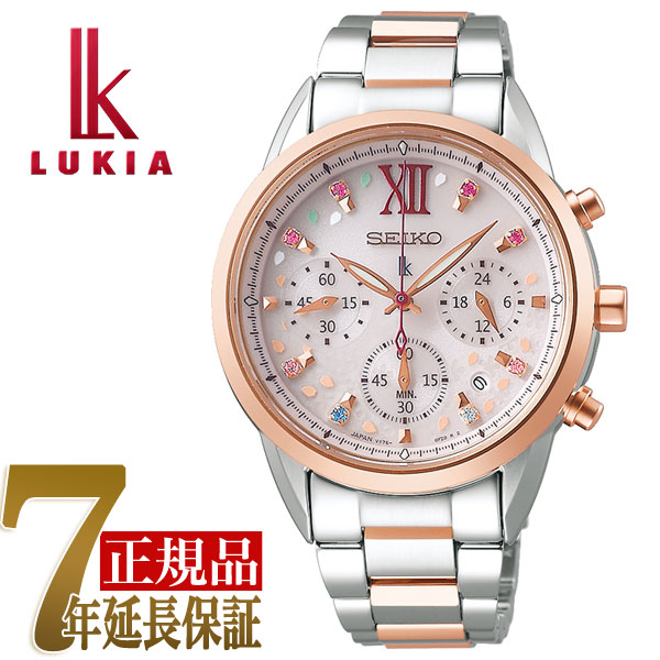 【正規品】セイコー ルキア SEIKO LUKIA 2020 SAKURA Blooming 限定モデル ソーラー レディース 腕時計 綾瀬はるか ピンク SSVS044