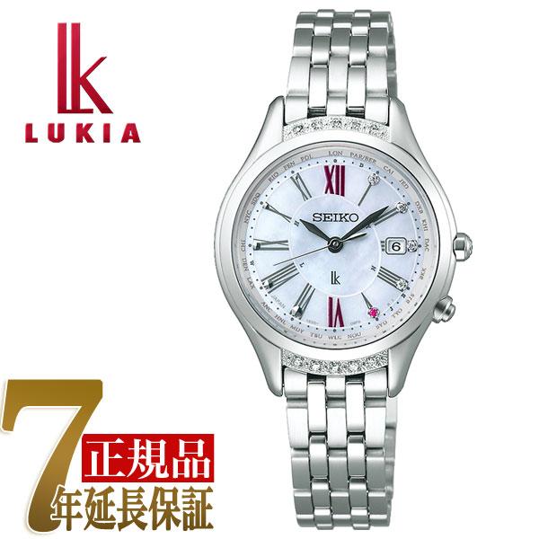 【正規品】セイコー ルキア SEIKO LUKIA 綾瀬はるかセレクト セイコールキア25周年記念限定モデル ソーラー レディース 腕時計 ホワイト SSVV059