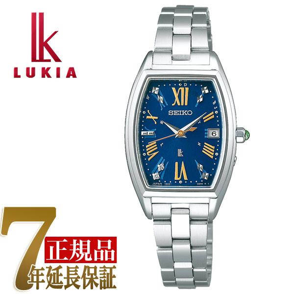 セイコー ルキア SEIKO LUKIA ソーラー電波 ソーラー電波修正 腕時計 SSVW169