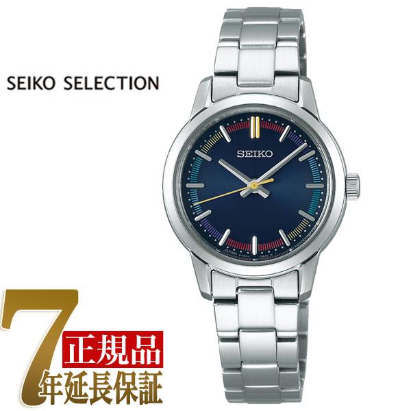 セイコーセレクション SEIKO SELECTION 2020 サマー限定モデル ソーラー レディース 腕時計 STPX079