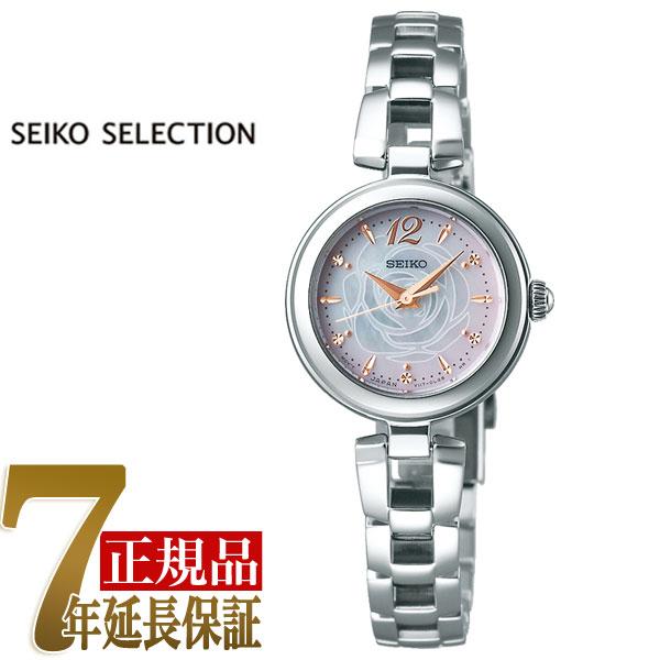 【母の日ギフト】セイコー セレクション SEIKO SELECTION Pink Rose 限定モデル ソーラー レディース 腕時計 SWFA189
