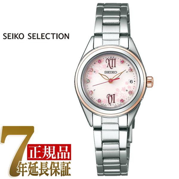 【母の日ギフト】【正規品】セイコー セレクション SEIKO SELECTION 2020 SAKURA Blooming 限定モデル ソーラー 電波 レディース 腕時計 ライトピンク SWFH108