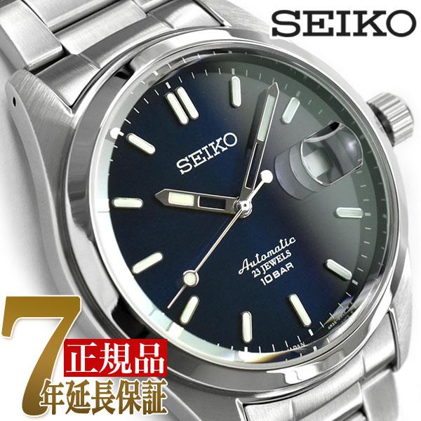 セイコー メカニカル SEIKO Mechanical ネット限定メカニカル スポーティーライン 流通限定モデル 自動巻き メンズ 腕時計 SZSB016