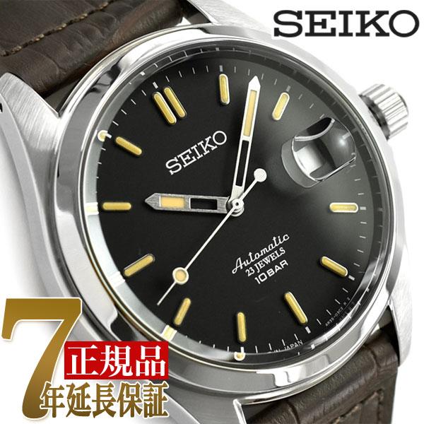 セイコー メカニカル SEIKO Mechanical ネット限定メカニカル スポーティーライン 流通限定モデル 自動巻き メンズ 腕時計 SZSB017