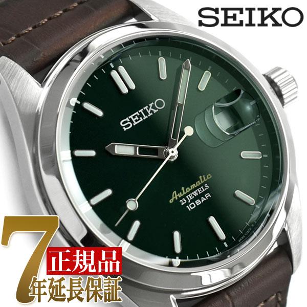 セイコー メカニカル SEIKO Mechanical ネット限定メカニカル スポーティーライン 流通限定モデル 自動巻き メンズ 腕時計 SZSB018