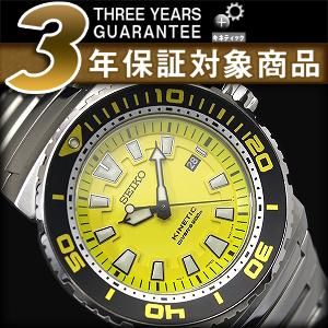 精工 kineticdaibasemens 手表黄色表盘不锈钢带 SKA385P1