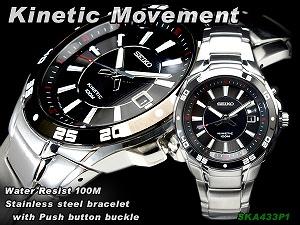 Seiko kinetic men's watch stainless steel belt SKA433P1