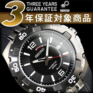 SEIKO kinetic men's watch IP black bezel black dial urethane belt SKA445P2