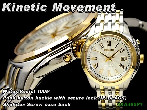 Seiko kinetic mens watch water-resistant dial シルバーギョーシエ-ゴールドコンビ stainless steel belt SKA470P1