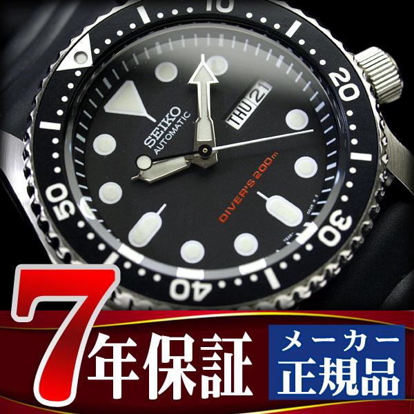 精工黑人男孩潜水观看男士大小自动缠绕手表黑色表盘黑色挡板聚氨酯皮带 SKX007K