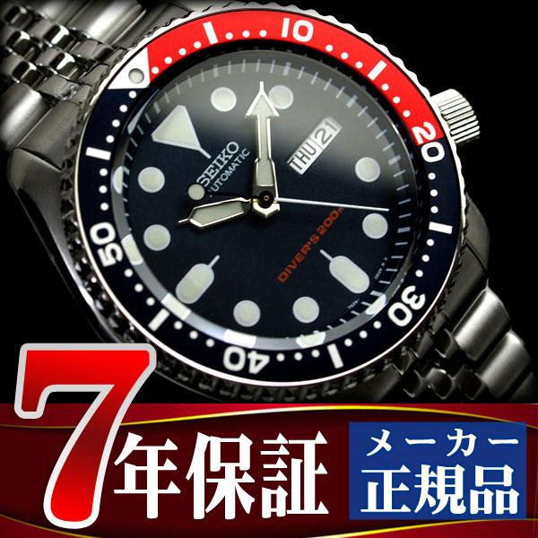 精工 メンズサイズネイビー 男孩潜水员自动手表 ペプシベゼル 海军拨号不锈钢带 SKX009K2