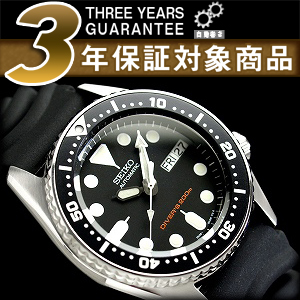 Seiko boys size black boy diver's automatic watch black dial polyurethane belt SKX013K
