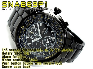 Seiko alarm スカイパイロットクロノ graph mens watch black IP stainless steel belt SNAB69P1