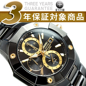 seikokochurakuronogurafumenzu手表全部黑色黑色拨盘IP黑色不锈钢皮带SNAC75P1