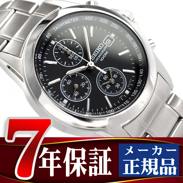 Seiko foreign model men's Chronograph Watch Black Dial silver stainless steel belt SND309P1