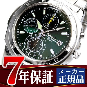 Seiko men's Chronograph Watch dark green dial SND411P1