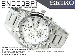 SEIKO chronograph men watch silver dial stainless steel belt SNDD03P1