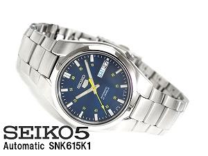 精工 5 名男子的自动自动上弦手表海军拨号银色不锈钢带 SNK615K1