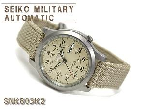 Seiko 5 mens military automatic winding watch desert beige mesh belt SNK803K2