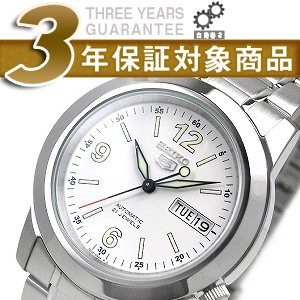 Seiko 5 men's automatic self-winding watch White Dial-silver stainless steel belt SNKE57K1