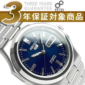 精工 5 男士自动手表蓝色表盘不锈钢带 SNKK45J1