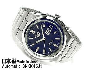Seiko 5 men's automatic self-winding watch blue dial stainless steel belt SNKK45J1