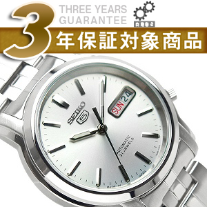 拧男子精工5自动,并且是手表银子拨盘不锈钢皮带SNKK65J1