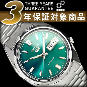 Seiko 5 men's automatic self-winding watch jade green dial-silver stainless steel belt SNX447K